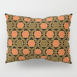 Chinese Geometrics / Black Yellow Red Pillow Sham