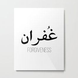 Forgiveness || PRINTABLE Art Typography Art Dorm Art Office Decor Print Minimalist Art Metal Print