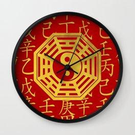 Yin and Yang ,  bagua and  feng shui hieroglyphs Wall Clock