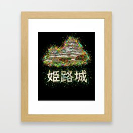 Himeji Castle Colorful Painting Framed Art Print