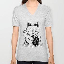 Lucky Cat Unisex V-Neck