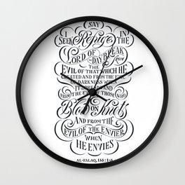 Quran Quote: Surah Falaq Wall Clock