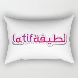 Latifa لطيفة | Arabic Name - Arabic Style Rectangular Pillow