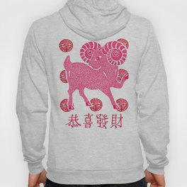 ~ Happy Chinese New Year ~ Year Of The Sheep ~ Hoody