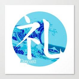 Rei - Respect Canvas Print