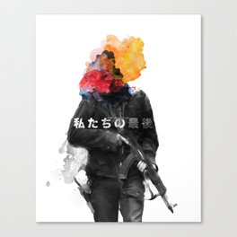 Unkown Soldier Canvas Print