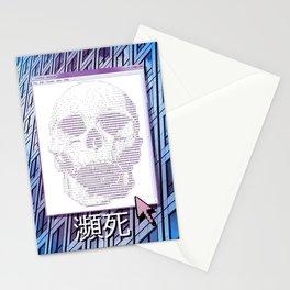 瀕死 Stationery Cards