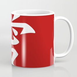 The word LOVE in Japanese Kanji Script - LOVE in an Asian / Oriental style writing. White on Red Coffee Mug