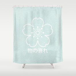 mono no aware – blue Shower Curtain