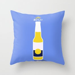 In My Fridge - Beer Throw Pillow