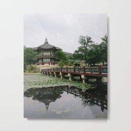 Pavilion of Far-Reaching Fragrance Metal Print