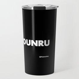 Conundrum (Black) Travel Mug