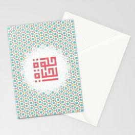 الحياة حلوة Life is Beautiful Stationery Cards