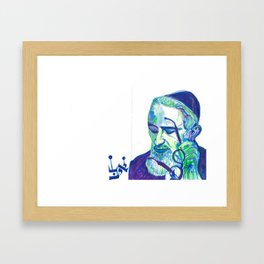 """The Rav"" Framed Art Print"