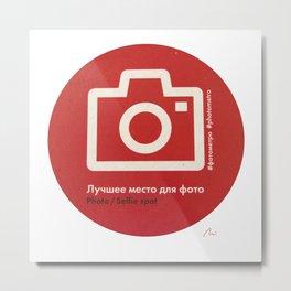 Russian Selfie spot Metal Print