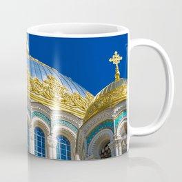 Marine Kathedrale in Kronstadt / Saint Petersburg Coffee Mug