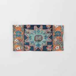 Karabakh  Antique South Caucasus Azerbaijan Rug Print Hand & Bath Towel