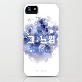 That Feeling (그 느낌) iPhone Case