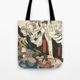 Utagawa Kuniyoshi - Takiyasha the Witch and the Skeleton Spectre Tote Bag