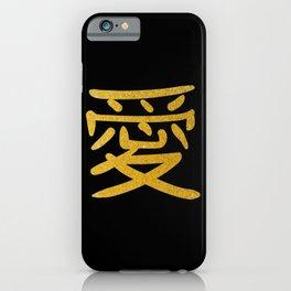 Japanese Word for Love Kanji Art Asian Symbol Gift iPhone Case