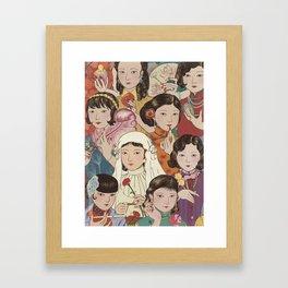 The Song of Everlasting Sorrow #1 Framed Art Print