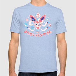"""Sweet"" Fairy Bakery T-shirt"