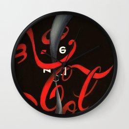 Cola-Coca zero (oil on canvas) Wall Clock