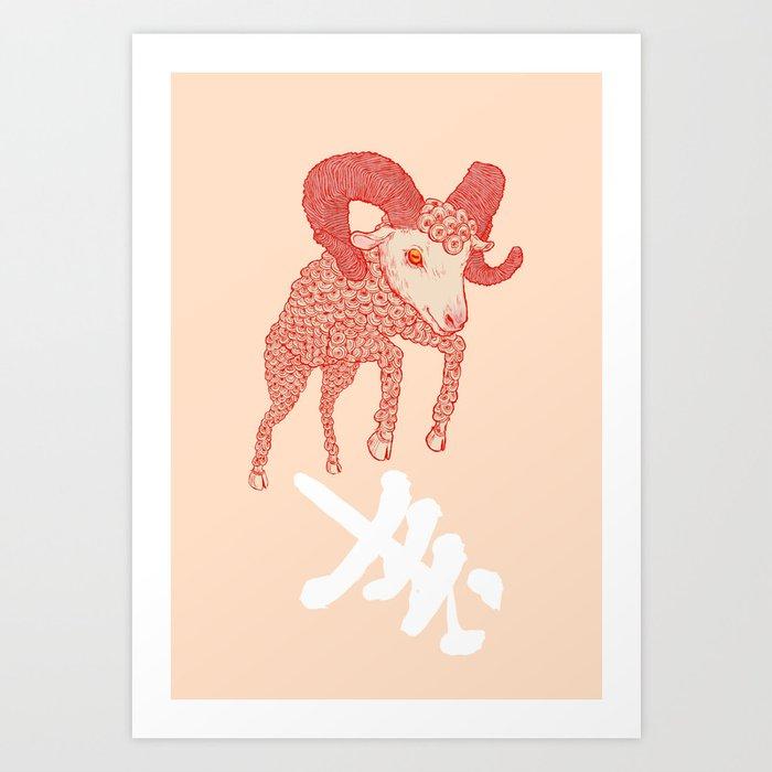 Year of the Ram Art Print