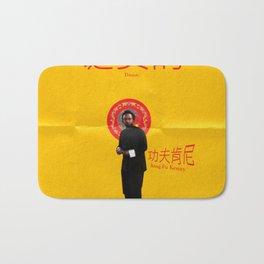Kendrick Lamar - Kung Fu Kenny DAMN. Artwork Bath Mat