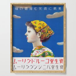 Retro Japanese Cosmetic Advertisement Serving Tray