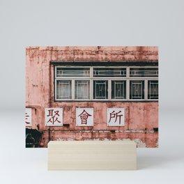 Aging Pink Facade, Hong Kong Mini Art Print