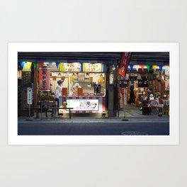 Issen Yoshoku Art Print