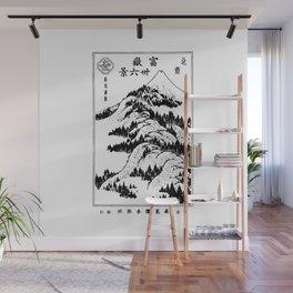 View of Mount Fuji Japanese Ukiyo-E Wall Mural