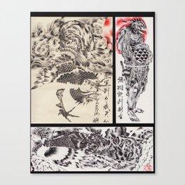 Japanese Phoenix & Karasu Tengu Canvas Print