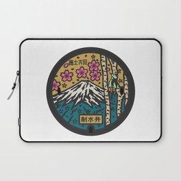 Japan manhole fuji sakura Laptop Sleeve