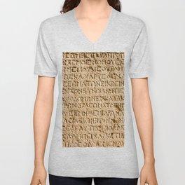 ancient Greek writing chiseled on stone Unisex V-Neck