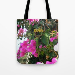 Hatha Yoga on Flowers Tote Bag