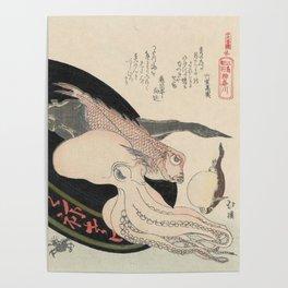 Kanagawa, Totoya Hokkei, c. 1890 Poster