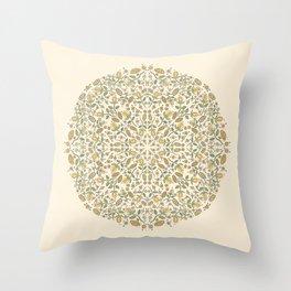 Sunshine Floral Throw Pillow