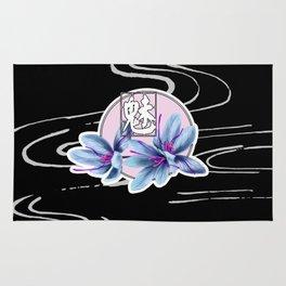 Flower Blossom Rug