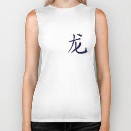 Chinese zodiac sign Dragon blue Biker Tank