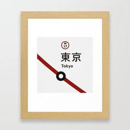 Tokyo 3330 Framed Art Print