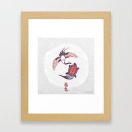 Tsuru-Kame (鶴亀) Framed Art Print