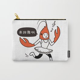 Crayfish Man - Come dancing Carry-All Pouch