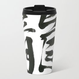 RYU ~Dragon~ Metal Travel Mug