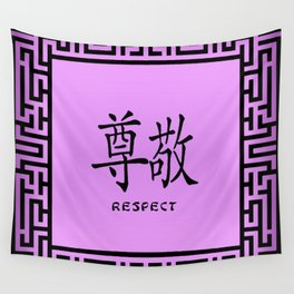"""Symbol """"Respect"""" in Mauve Chinese Calligraphy Wall Tapestry"""
