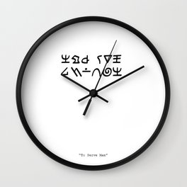 To Serve Man Wall Clock
