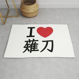 I heart Naginata Rug
