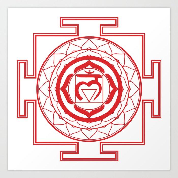 Sri Yantra Root Chakra Art Print
