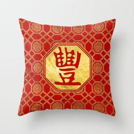 Abudance Feng Shui Symbol in bagua shape Throw Pillow